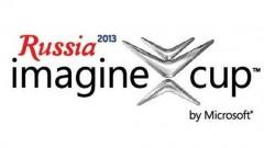 Imagine-Cup-jpg