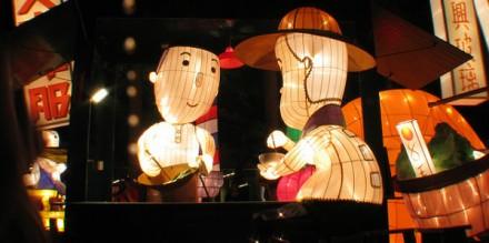 hoc-toeic-mid-autumn-festival-china-1